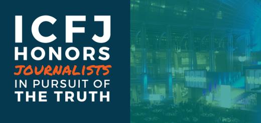 ICFJ Awards Dinner 2017