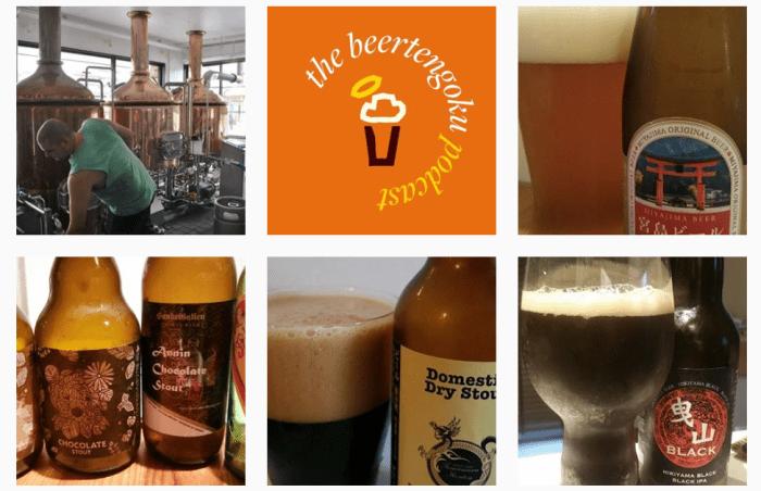 BeerTengokuBlog
