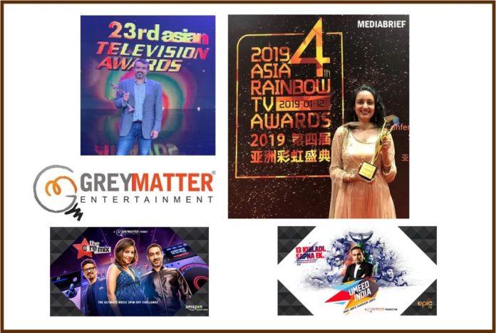 Greymatter-ENTERTAINMENT-wins-2-global-awards-mediabrief-INPOST