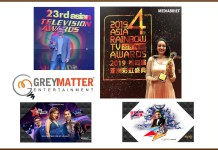 Greymatter-ENTERTAINMENT-wins-2-global-awards-mediabrief-INPOST