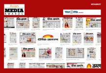 image-Dainik-Jagran-sweeps-WAN Infra's Asian Media Awards 2019-Mediabrief