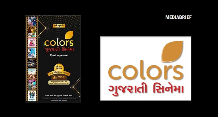 image-COLORS-Gujarati-Cinema-launches-on-01June-MediaBrief