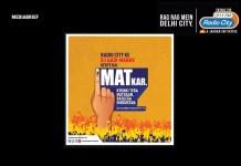 image-Radio-City-MatKar-campaign-for-Voter-Awareness-in-Delhi-Mediabrief