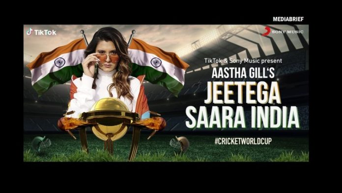 image-TIKTOK ties up with Sony Music Artist Aastha Gill for World Cup Anthem Mediabrief