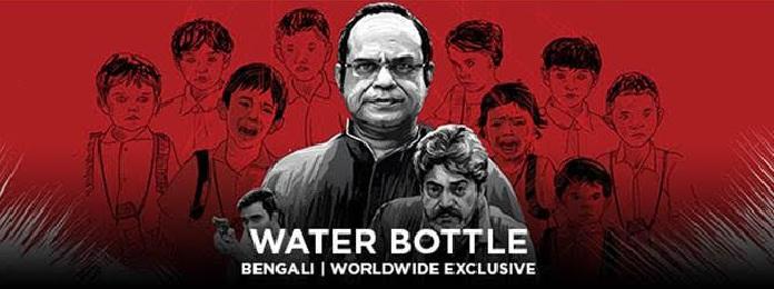 image-Water Bottle-on-ZEE5-must watch this weekend-mediabrief-1