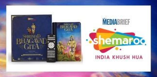 Image-Shemaroo's-Shrimad-Bhagavad-Gita-speaker-MediaBrief.jpg