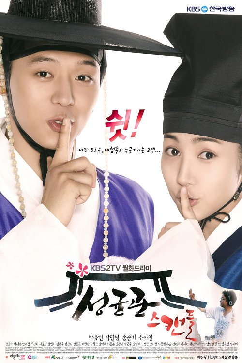 Drama korea kolosal Sungkyunkwan Scandal