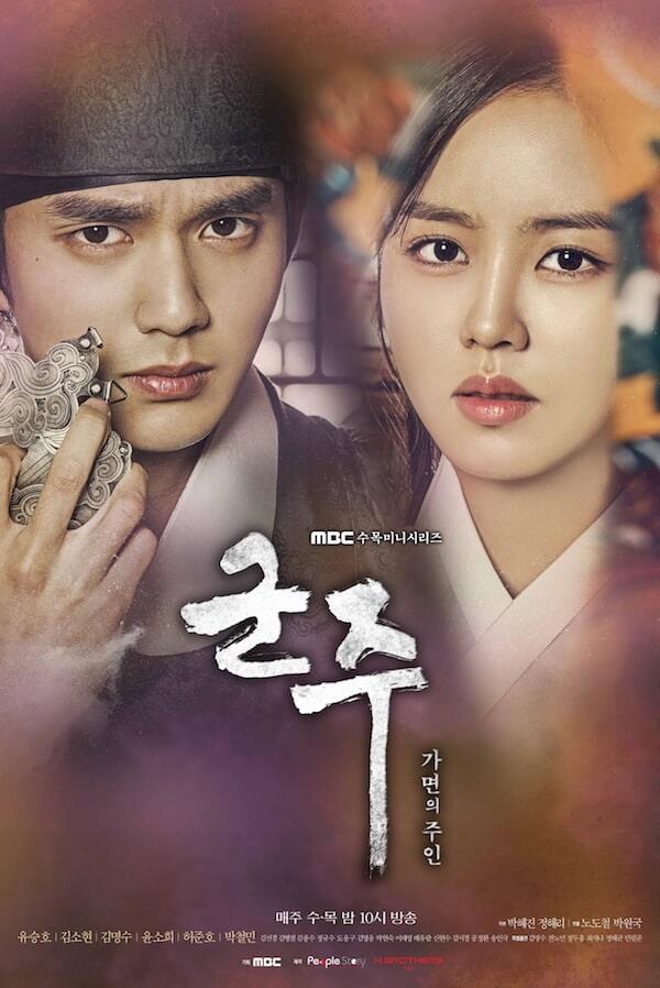 Drama saeguk romantis dan terbaik Rule of The Mask