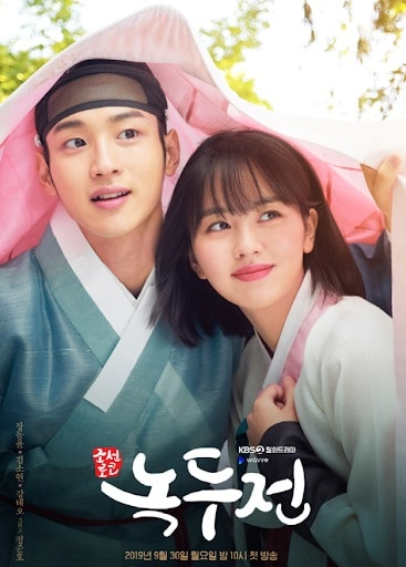 Drama saeguk romantis dan terbaik Tale of Nokdu