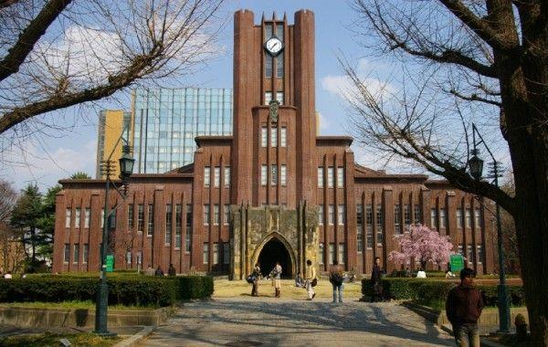 Universitas terbaik di Jepang The University of Tokyo