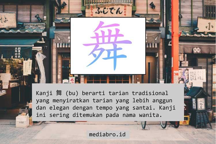 tulisan jepang keren dengan kanji bu