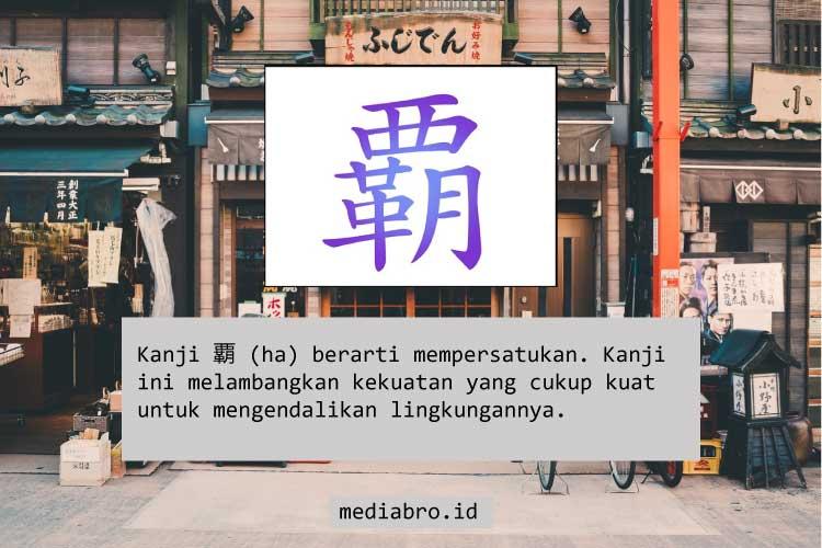 tulisan jepang keren dengan kanji ha