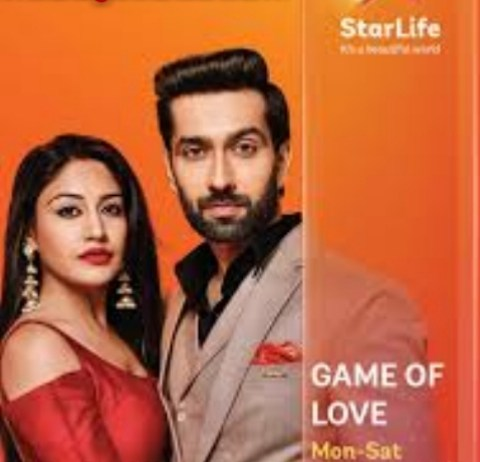 Game of Love Teasers July 2020
