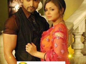 Geet Update Saturday 4 January 2020 On Starlife