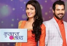 KumKum Bhagya 13 March 2020 Written Update