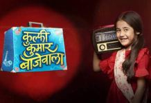 Kulfi the singing star full story