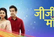 Jiji Maa Update Friday 10 July 2020