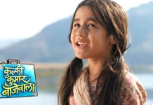 Kulfi The Singing Star Thursday 9th July 2020