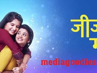 Jiji maa Friday 20 November 2020 Update