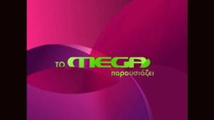 megashoww