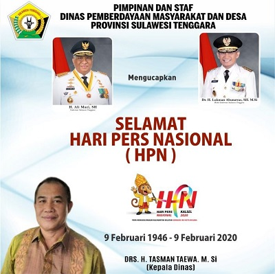 iklan DPMD SULTRA HPN 2020
