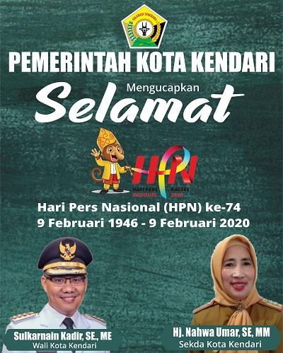 iklan walikota HPN 2020