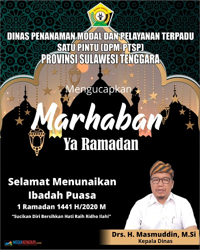 IKLAN DPM-PTSP ramadan