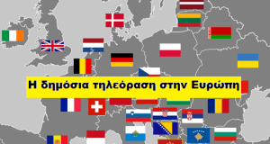 Europe Facts