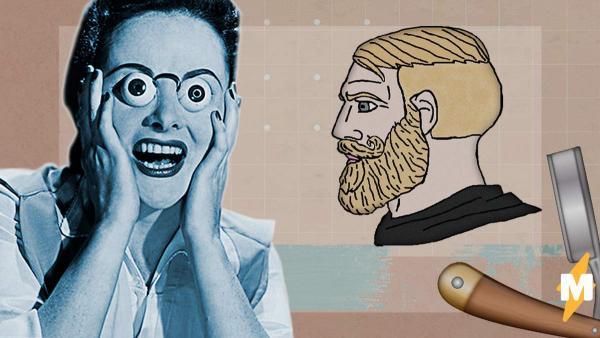 Парень из мема Nordic Gamer сбрил бороду.