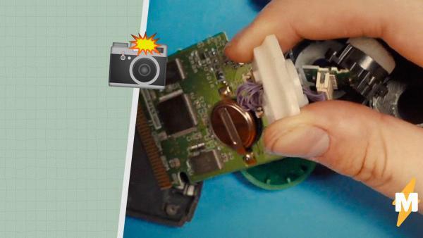 Старый Game Boy - лучший фотоаппарат. Блогер улучшил камеру приставки и получил кадр, какого никто не ждал