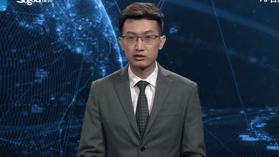 China AI Moderator