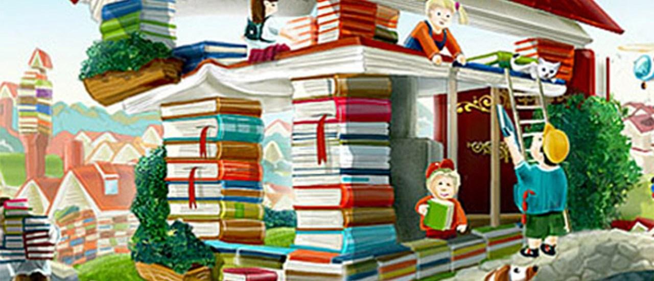 Библиотека и читатель. Больше, чем дружба.