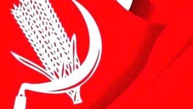 Photo of എൽദോ എബ്രഹാമിന്റെ തോൽവിക്ക് കാരണം ആർഭാട വിവാഹമെന്ന്; അന്വേഷണ കമ്മിറ്റി റിപ്പോർട്ട് മണ്ഡലം കമ്മിറ്റിയിൽ അവതരിപ്പിച്ചു