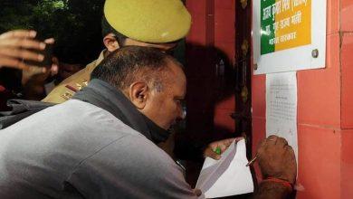 Photo of ആശിഷ് മിശ്ര ചോദ്യം ചെയ്യലിന് നാളെ സുപ്രീം കോടതിയിൽ ഹാജരാകും; ഹാജരായില്ലെങ്കിൽ നടപടിയെന്ന് യു പി സർക്കാർ