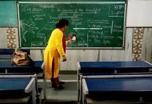 Photo of യുപി സ്കൂൾ അധ്യാപക നിയമനം: റാങ്ക് പട്ടിക നിലവിലുണ്ടായിട്ടും താത്ക്കാലികക്കാരെ തിരുകി കയറ്റാൻ നീക്കം; ഉദ്യോഗാർത്ഥികൾ ആശങ്കയിൽ