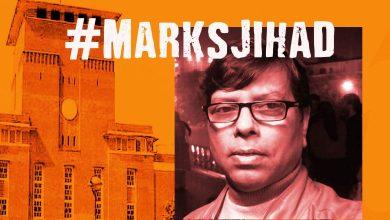 Photo of മാര്ക്ക് ജിഹാദ് ! ആര്ക്ക് ജിഹാദ് ! നമുക്കൊരു ഗവേഷണ ജിഹാദായാലോ ?