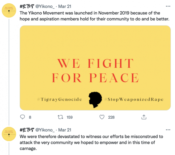 Figure 15: Tigrayan feminist activist organization Yikono responds to pro-government claims that rape was ubiquitous in Tigray. Source: https://twitter.com/Yikono_/status/1373730712256442369?s=20