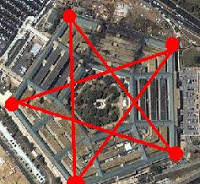 pentagram can't account for $19b spent on iraqi forces
