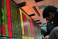 world stocks in meltdown over US economy fears