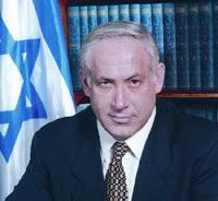 netanyahu on september 12, 2001