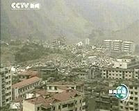 china quake was very unusual say US scientists