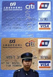 china has 'canceled US credit card'