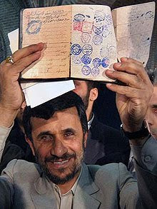 iranian president mahmoud ahmadinejad was born a jew