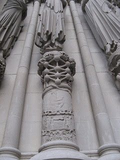 prophetic pillars on st. john the divine cathedral?