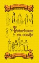 """Coperta ediției broșate a volumului de povestiri """"Istorioare cu cosițe"""""""