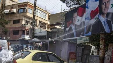 سوريا تخرج من سلّم أولويات المجموعة الدوليّة