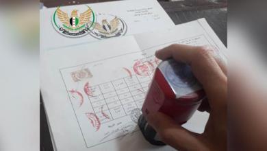 تصديق الشهادات لدى الحكومة المؤقتة وجدول اسماء لأصحاب الشهادات المصدقة من أجل استلامها