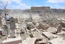 النظام السوري ينقل رُفات الموتى ليُخفي جرائمه في حلب