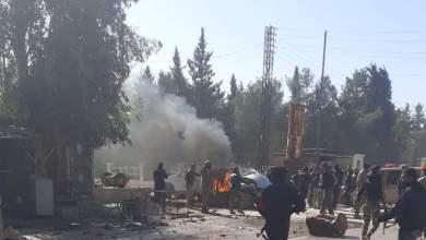 4 قتلى بينهم أطفال في انفجار بمدينة رأس العين