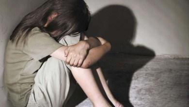 رجل مسن يغتصب طفلة في الرقة